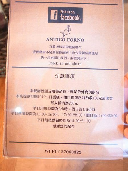 老烤箱義式手桿披薩 Antico Forno (130)