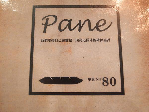 老烤箱義式手桿披薩 Antico Forno (132)