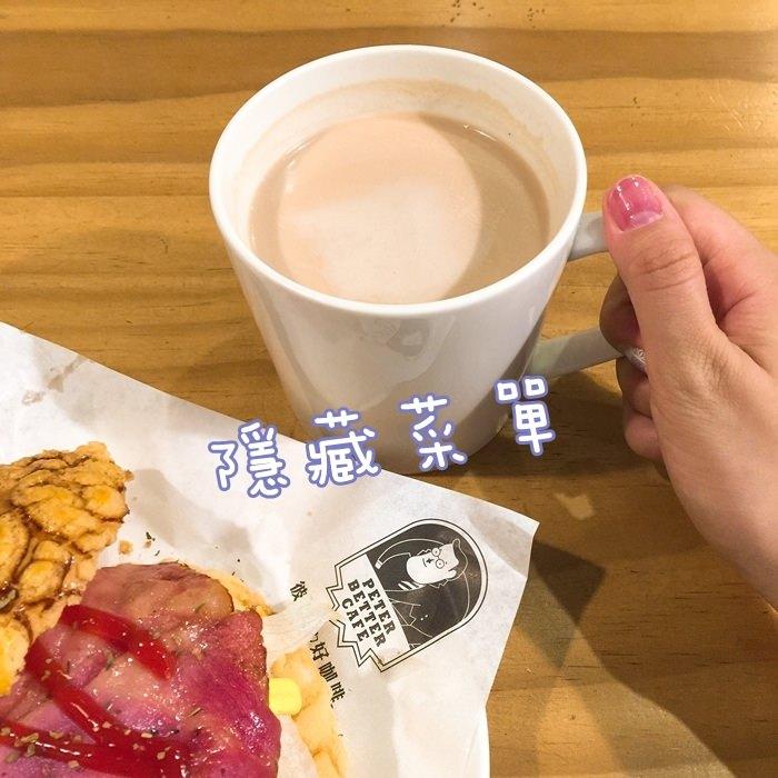 【板橋美食】彼得好咖啡板橋店的隱藏版菜單:起士培根烘蛋菠蘿@新埔站