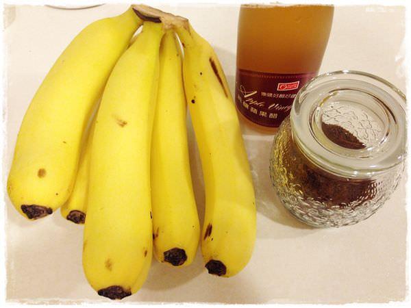 Fujitsu富士通隨行杯果汁機-香蕉黑糖醋減肥 (15)