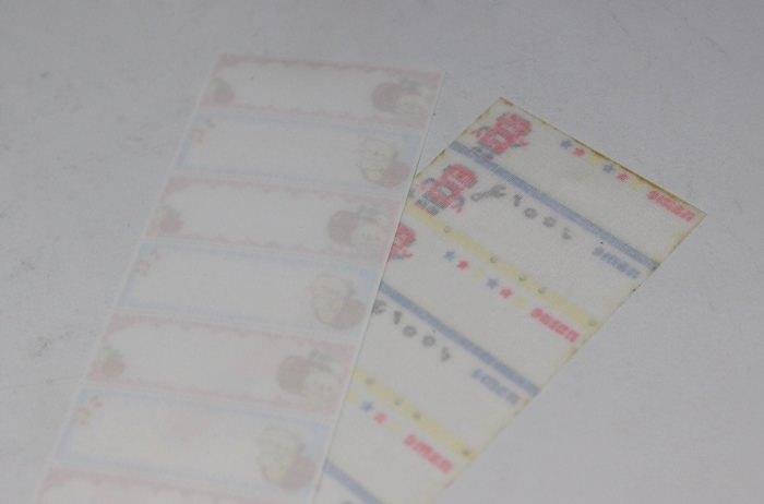 Daiso 大創好物 熨燙姓名貼 幼兒上學必備 兒童衣服寢具燙姓名 大創姓名貼用法 (10)
