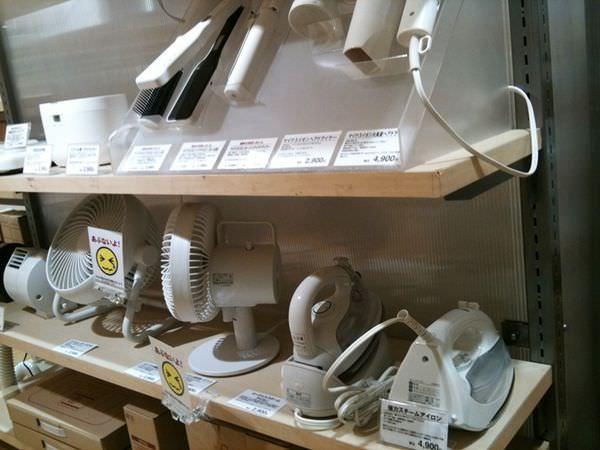 日本MUJI無印良品小物-美容美髮旅行收納包保養品日本戰利品 (3)