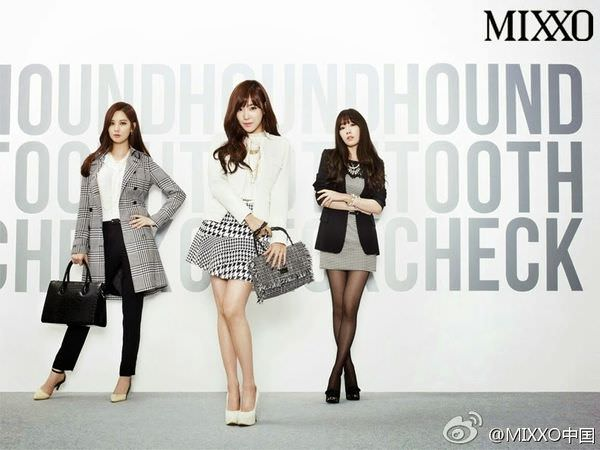韓國戰利品-MIXXO SECRET-睡衣家居服-少女時代太蒂徐TTS代言 (2)
