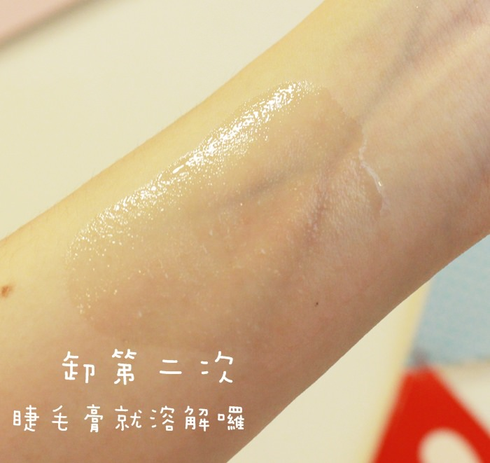 Covermark 極淨修護卸妝油treatment cleasing oil (11)