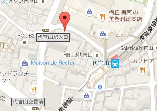 東京自助旅行代官山逛街地圖-Paletas無添加天然健康時尚可愛水果冰棒Frozen Fruit Bar (2779)