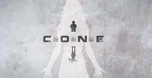 CONE 控制獄 真人實境密室逃脫遊戲心得 enter space escape cafe 咖啡實驗室 可可實驗組 (10234)