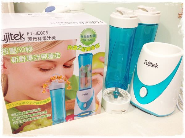 Fujitsu富士通隨行杯果汁機-香蕉黑糖醋減肥 (29)