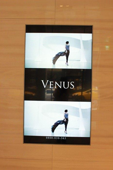 產後塑身衣-VENUS維納斯輕磅推推脂-重磅-量身訂做塑身衣-塑腳套-雕塑身材-體態均勻窈窕-小S代言-孕婦-月子中新-坐月子-旗艦店-連身長版塑身衣 (3)