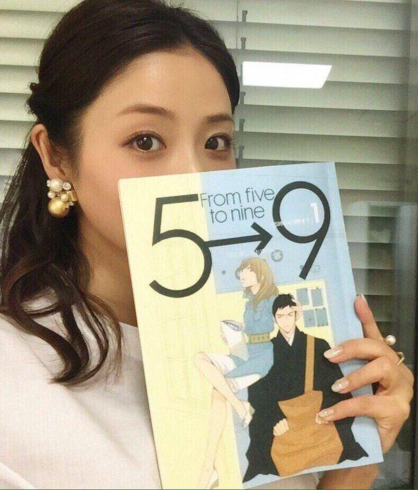 【日劇】朝五晚九~石原里美的寬褲穿搭!(第1集)