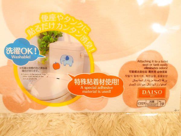 Daiso大創好物-大創浴室小物-海綿-刷子-掛勾-刮刀-消臭貼-青蛙海綿-粉撲清潔劑-女性生理清潔劑 (40)