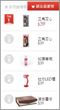 大創好物Daiso Japan-伸縮耳機伸縮充電線iphone6傳輸線-大創線上商城大創online-線上購物網站-日本大創戰利品 (3)