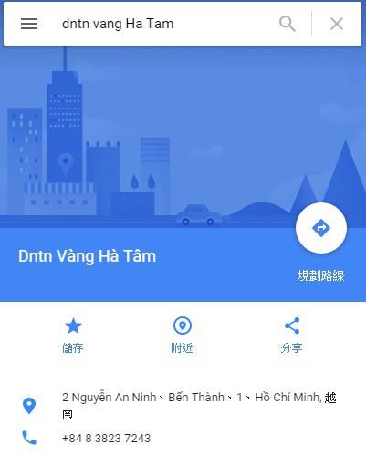 換匯-越南旅遊-胡志明市-vietnam 檳城市場 (1)
