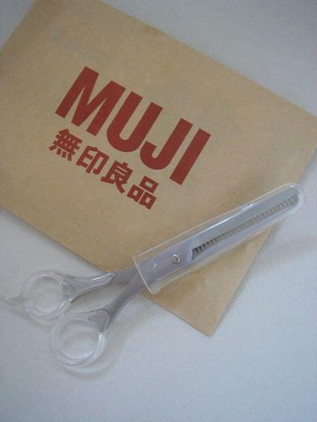 無印良品MUJI美容旅行小物-攜帶型牙刷組-水漾潤澤面膜-蜜粉-髮夾-壁掛式旅行保養品收納袋-打薄剪刀 (4)