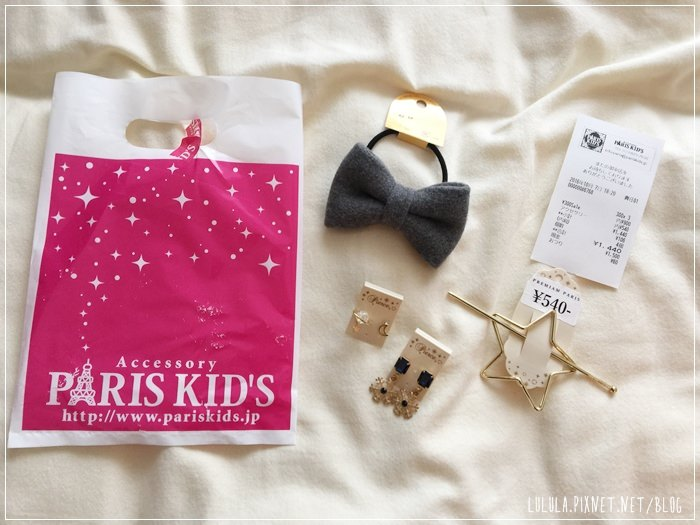 【2016東京戰利品】Paris Kid's小買買@日本東京原宿竹下通百元平價飾品店