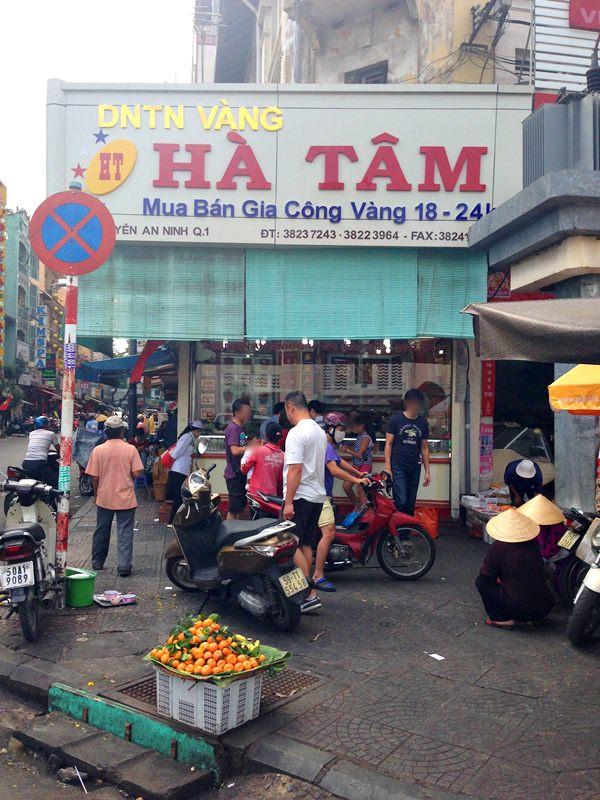 越南旅遊-胡志明市換匯