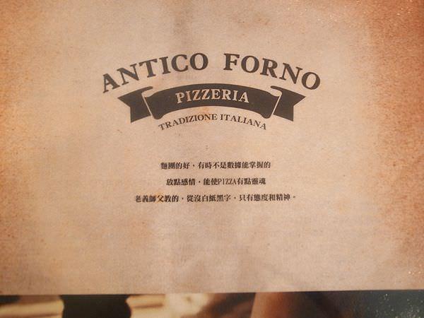 老烤箱義式手桿披薩 Antico Forno (131)