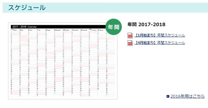 誠品重點品牌推薦PLUS Ca.Crea筆記本-台灣普樂士-日本PLUS A4 三分之一尺寸 (12354)