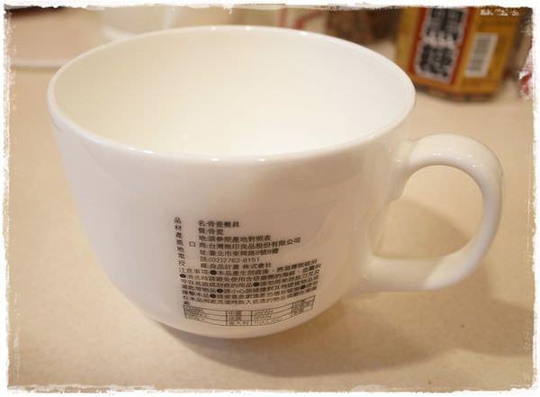 【MUJI 無印良品】骨瓷拿鐵杯/大湯杯