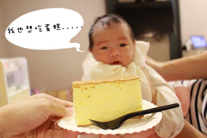 糖村-彌月蛋糕試吃-彌月禮盒-天使紅豆蛋糕+法式鮮奶乳酪雙併彌月蛋糕-月子中心-坐月子日記-Suger & Spice (209)